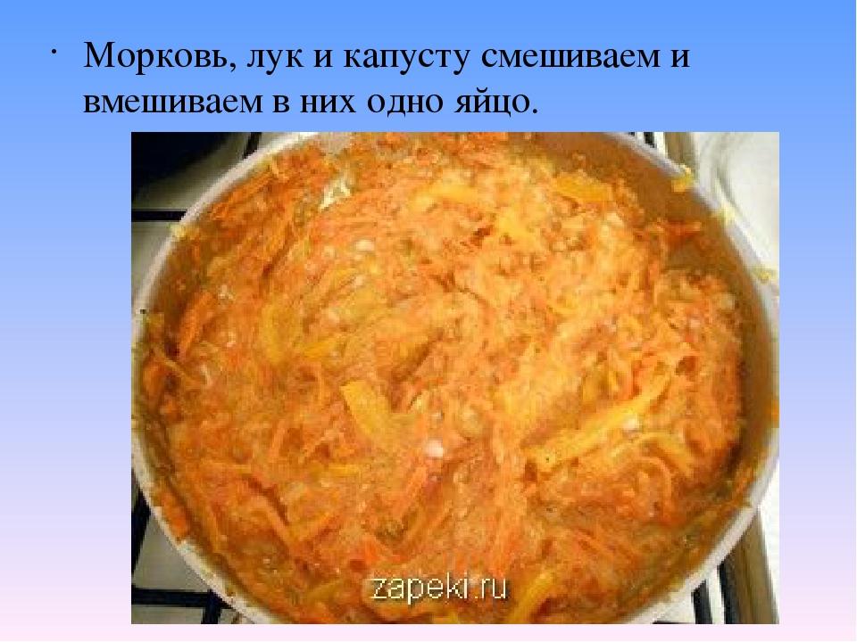 Рецепты из морковки и картошки