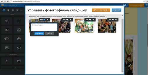 hello_html_m66599ed9.jpg