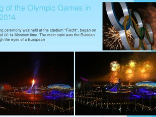 Closing of the Olympic Games in Sochi 2014 Games closing ceremony was held at