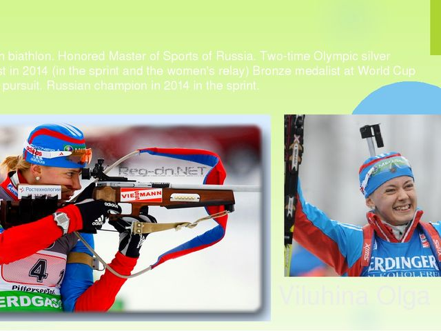 Viluhina Olga Russian biathlon. Honored Master of Sports of Russia. Two-time...