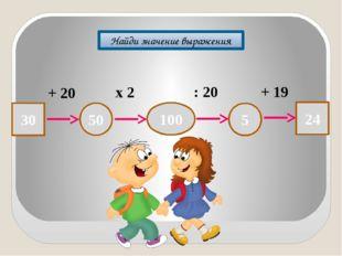 172 162 15 14 13 182 В чём сходство и в чём различие чисел? 172 = 162 = 152