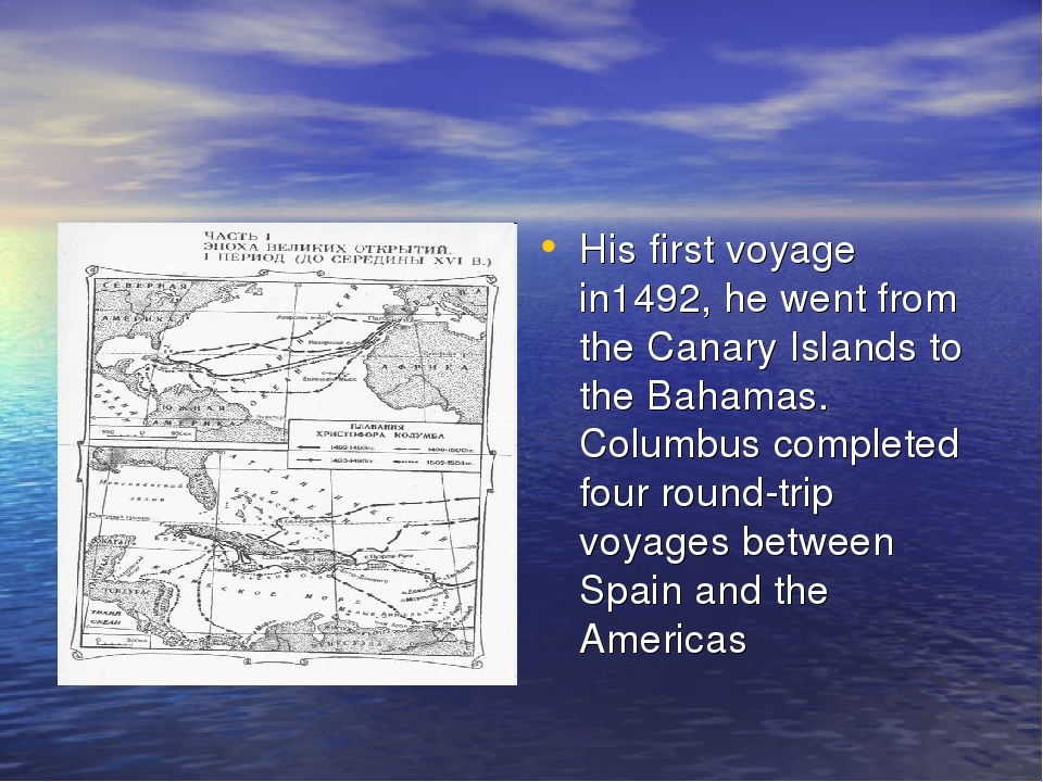 His first voyage in1492, he went from the Canary Islands to the Bahamas. Colu...