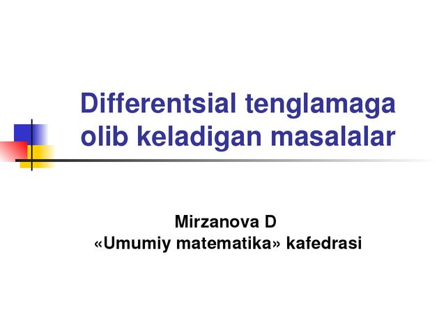 Differentsial tenglamaga olib keladigan masalalar Mirzanova D «Umumiy matemat...