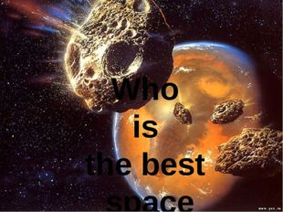 Who is the best space explorer?