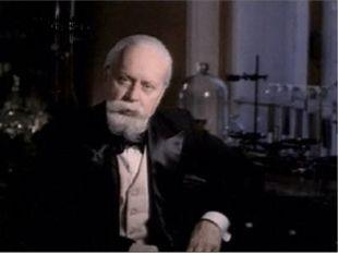 Радиоактивность 1896 год А.Беккерель