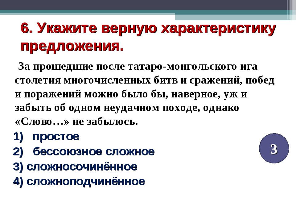 За прошедшие после татаро-монгольского ига столетия многочисленных битв и ср...