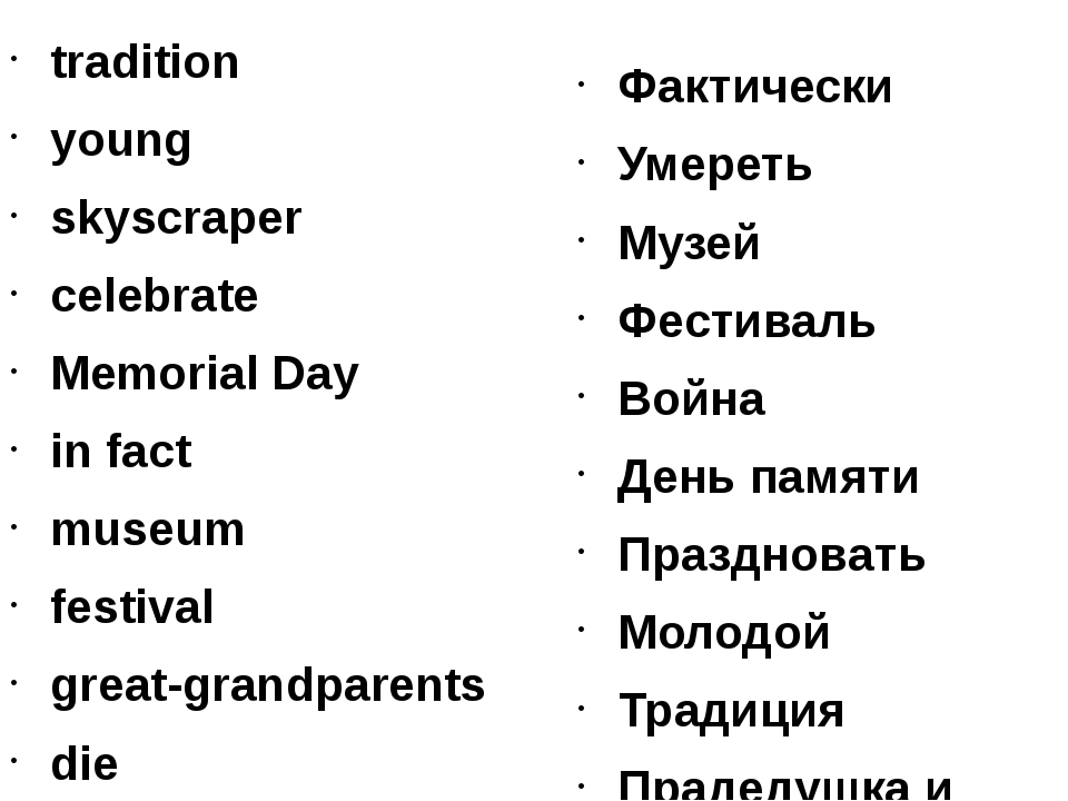 tradition young skyscraper celebrate Memorial Day in fact museum festival gre...
