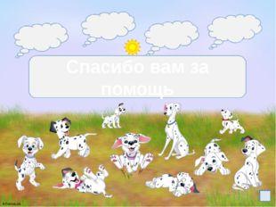 Информационные источники Отрисовки и фоны Уверской Елены Борисовны (платные)