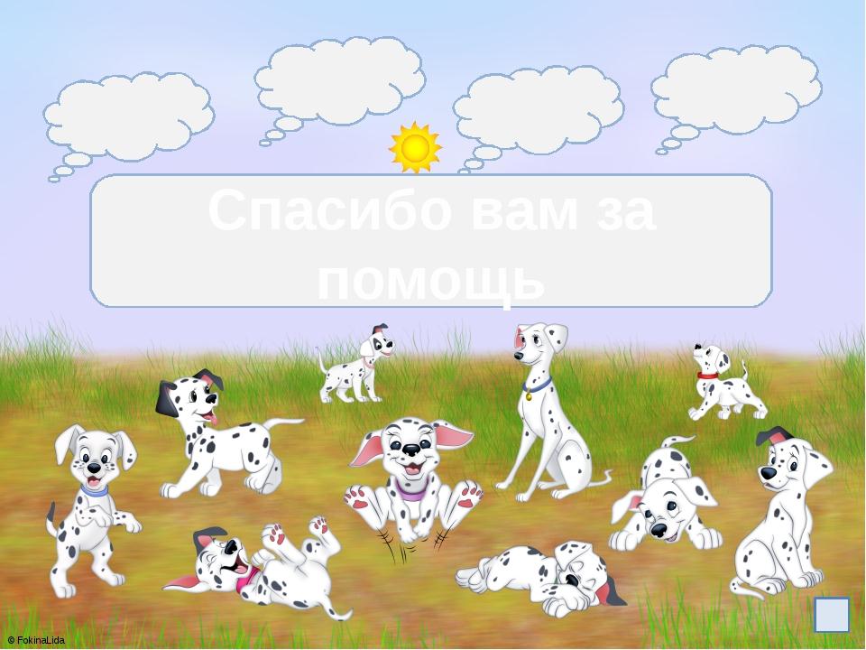Информационные источники Отрисовки и фоны Уверской Елены Борисовны (платные)...