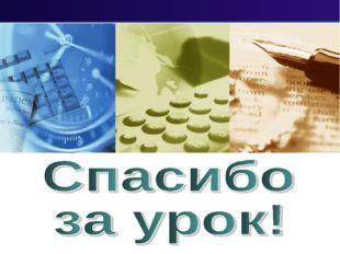 Click to edit company slogan . Company Logo LOGO