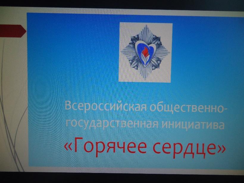 hello_html_3245d8da.jpg