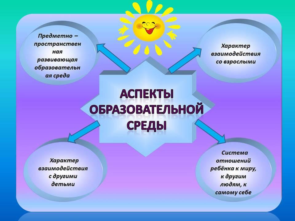 hello_html_m3b42acc6.jpg