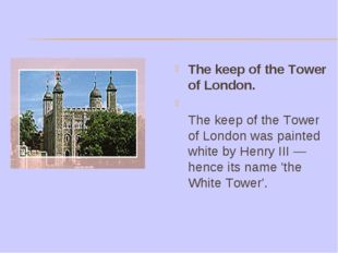 The keep of the Tower of London. The keep of the Tower of London was painted