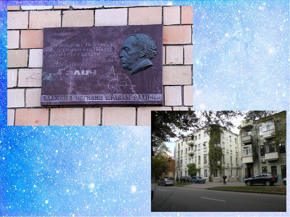 Песня об отчем доме Александр Галич  Ты не часто мне снишься, мой Отчий Дом,...