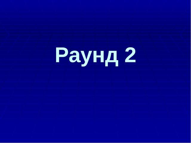 Спряжение глагола 20 2) ко II спряжению