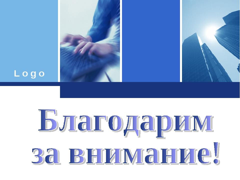 Click to edit company slogan . L o g o