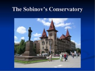 The Sobinov's Conservatory