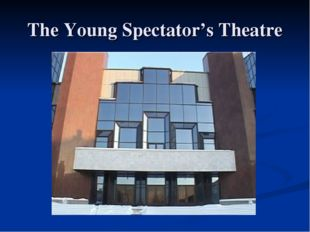 The Young Spectator's Theatre