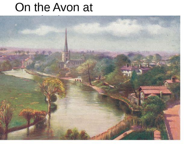 On the Avon at Stratford.