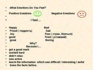 -What Emotions Do You Feel?  Positive Emotions Negative Emotions I feel… Ha
