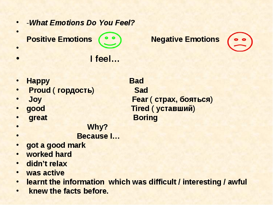 facebook and negative feelings Sometimes we need to feel pain negative feelings are only negative if they're excessive and enduring psychologists suggest that we are driven by two connected motivations: to feel pleasure and avoid pain most of us devote more energy to the latter than the former.