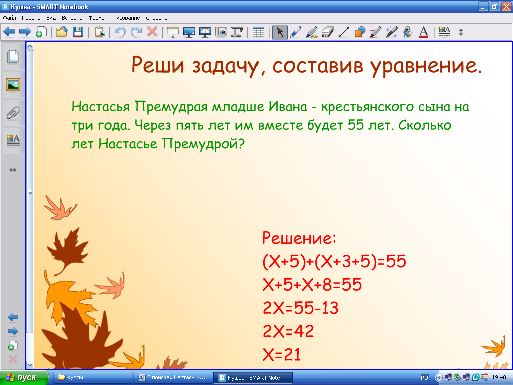 hello_html_408ce035.png