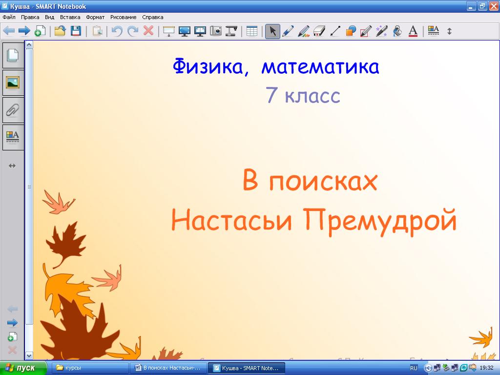 hello_html_500da3a4.png