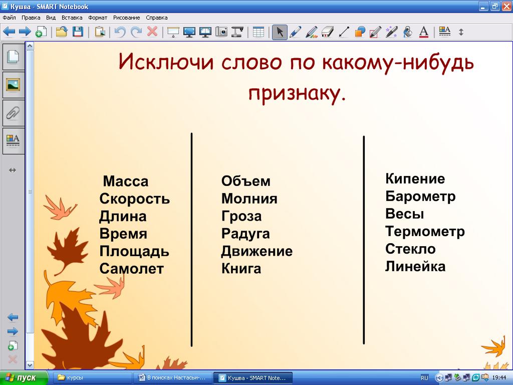 hello_html_51e5041b.png