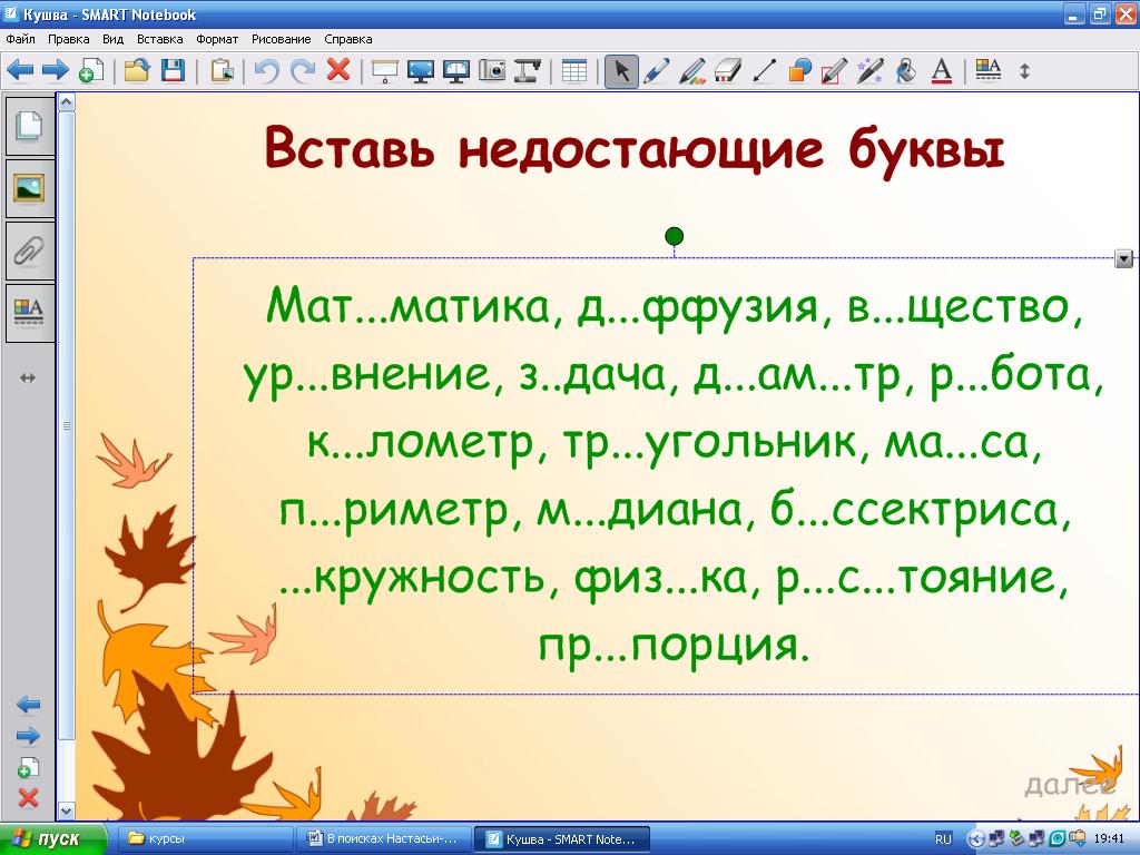 hello_html_m6cdbfc12.png