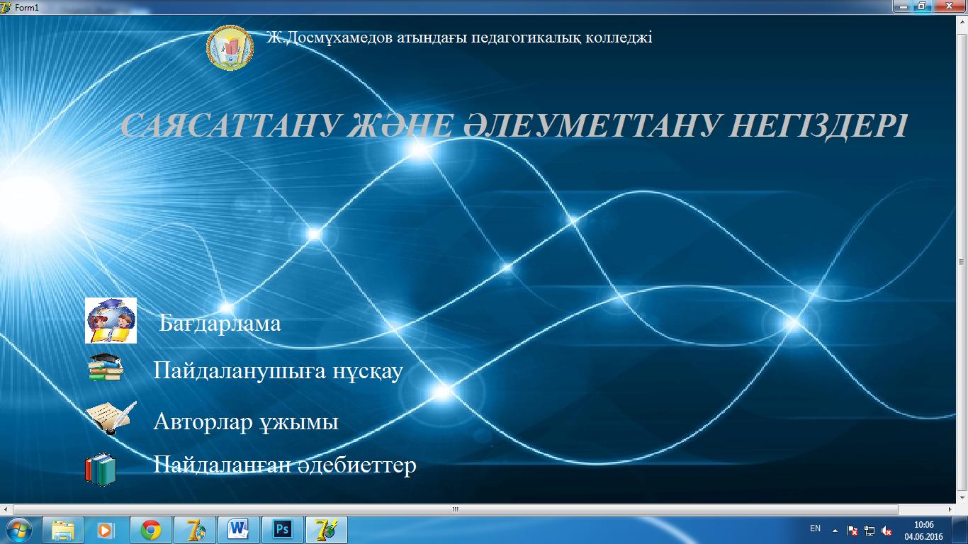 hello_html_1083b21e.png
