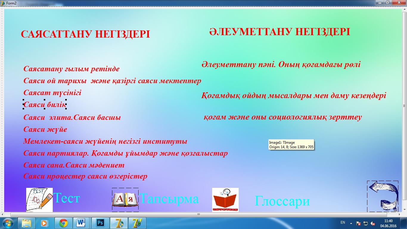 hello_html_407b6821.png