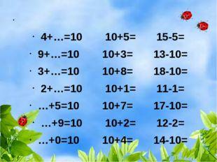 4+…=10 10+5= 15-5= 9+…=10 10+3= 13-10= 3+…=10 10+8= 18-10= 2+…=10 1