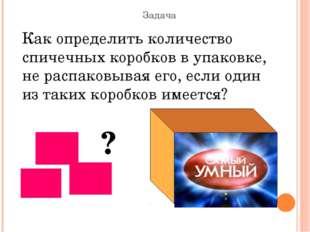 hello_html_m18725f0b.jpg