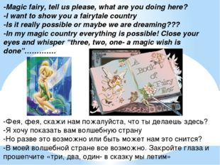 -Magic fairy, tell us please, what are you doing here? -I want to show you a
