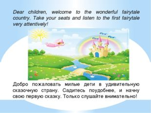 Dear children, welcome to the wonderful fairytale country. Take your seats an