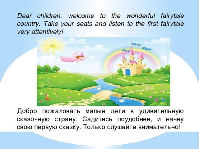 Dear children, welcome to the wonderful fairytale country. Take your seats an...