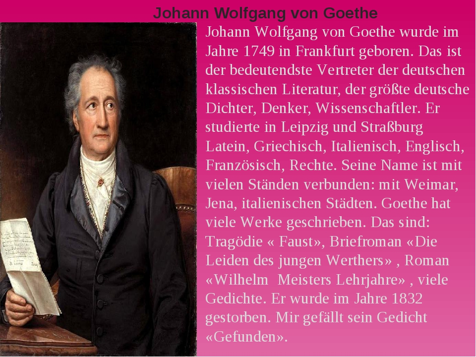 johann wolfgang von goethe essay Check out our top free essays on johann wolfgang von goethe to help you write your own essay.
