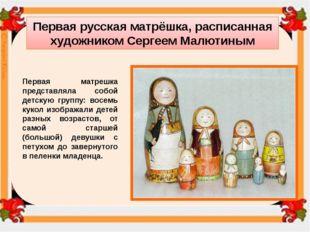 Родина русской матрёшки Сергиев Посад в Московской области - Загорская Наибол