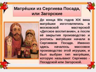 Я из Сергиева Посада Встрече с вами очень рада. Мне художниками дан Яркий рус