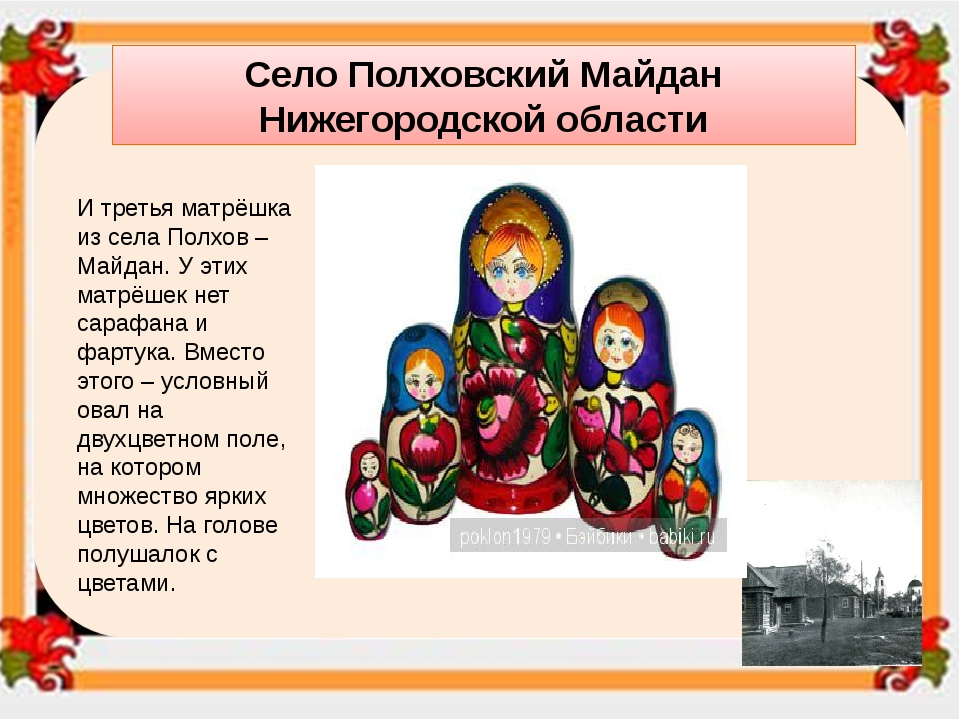 А я, подружки – из Майдана. Могу я стать звездой экрана. Украшен мой наряд цв...