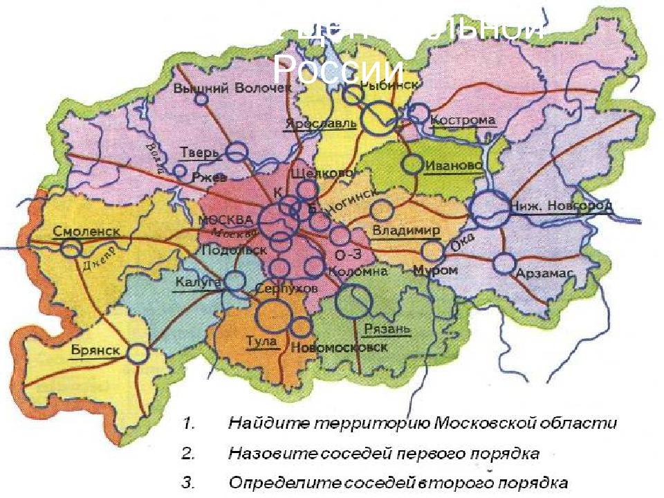 3. Карта Центральной России