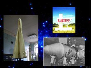 Космический корабль «Восток» Ракета «Спутник» – первая ракета в космосе Ворот