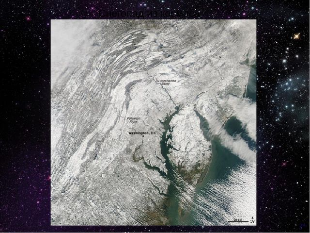 Снегопад из космоса