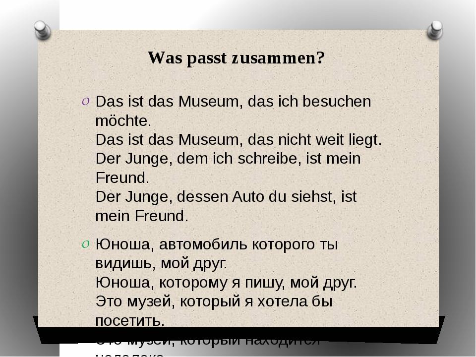 Was passt zusammen? Das ist das Museum, das ich besuchen möchte. Das ist das...