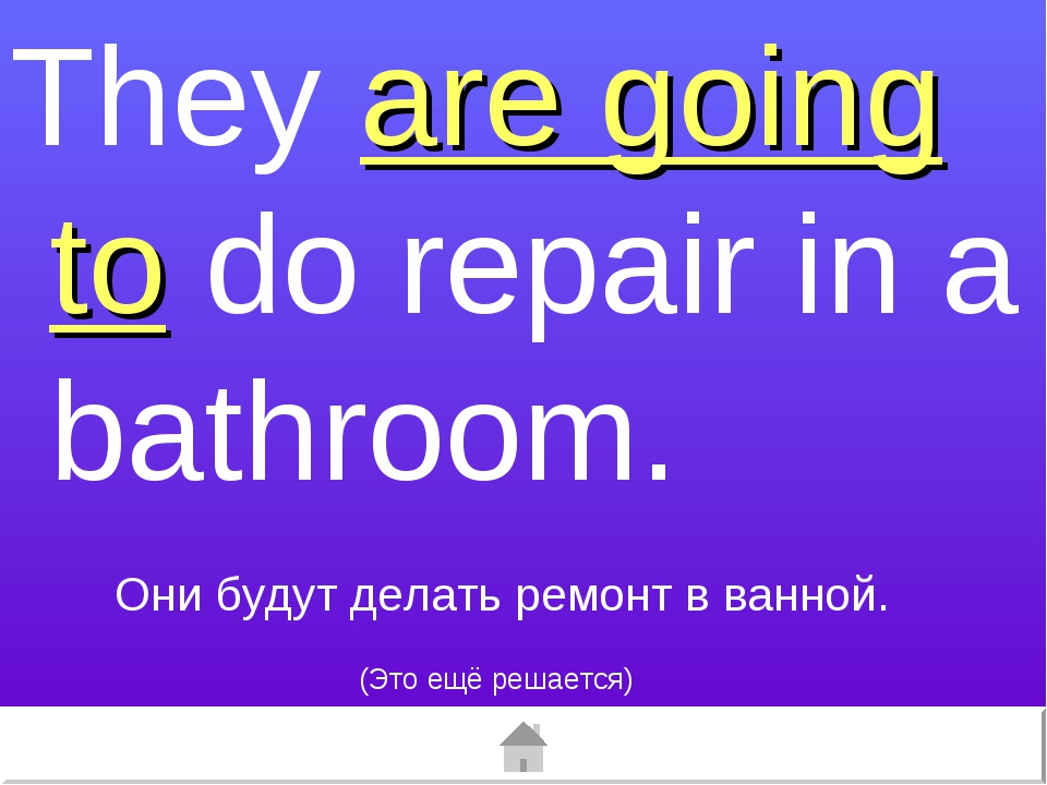 They are going to do repair in a bathroom. (Это ещё решается) Они будут делат...