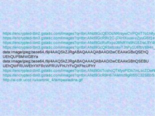 https://encrypted-tbn2.gstatic.com/images?q=tbn:ANd9GcQEIOcNRrsywCVPQnT7o1hlf