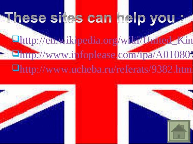 http://en.wikipedia.org/wiki/United_Kingdom http://www.infoplease.com/ipa/A01...