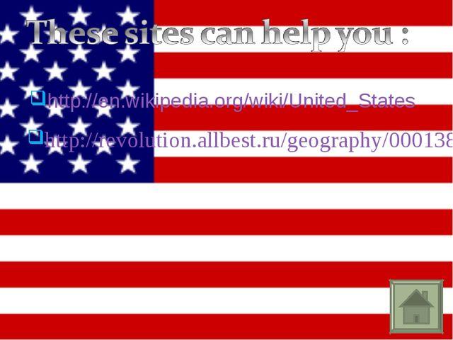 http://revolution.allbest.ru/geography/00013880_0.html http://en.wikipedia.o...