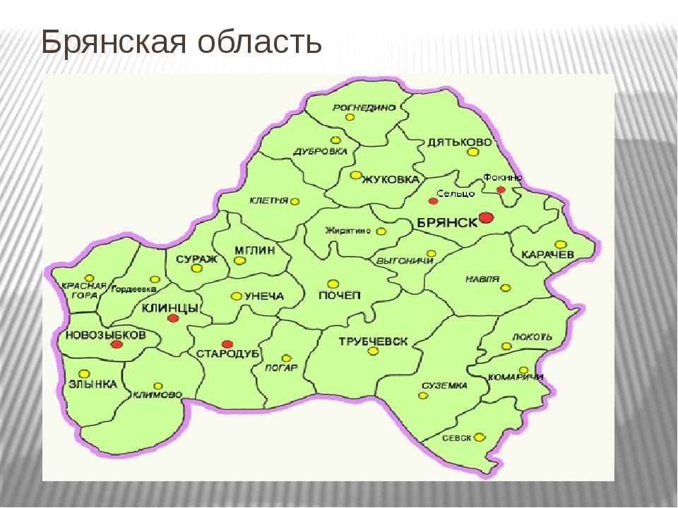 выборе брянская область карта картинка молодого побега