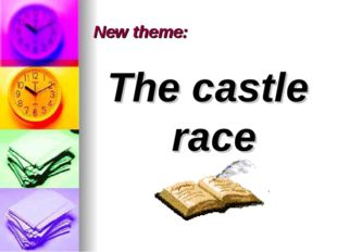 New theme: The castle race